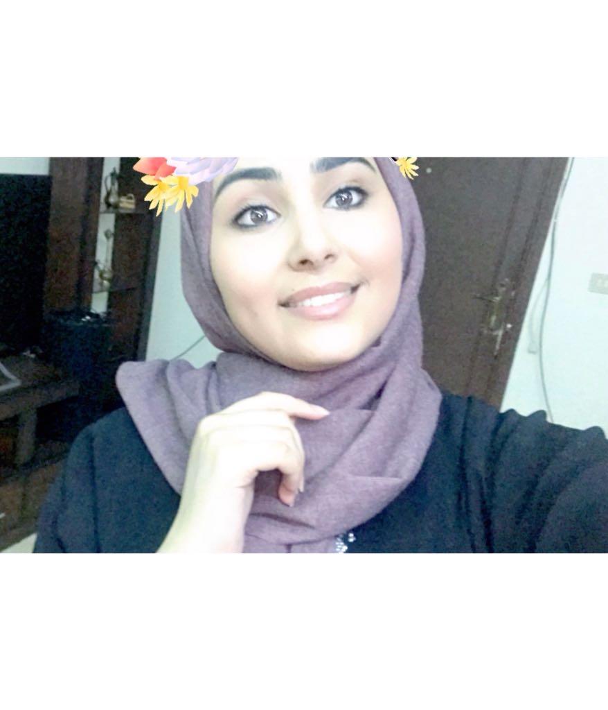 تهنئة بنجاح راما طارق العيفان