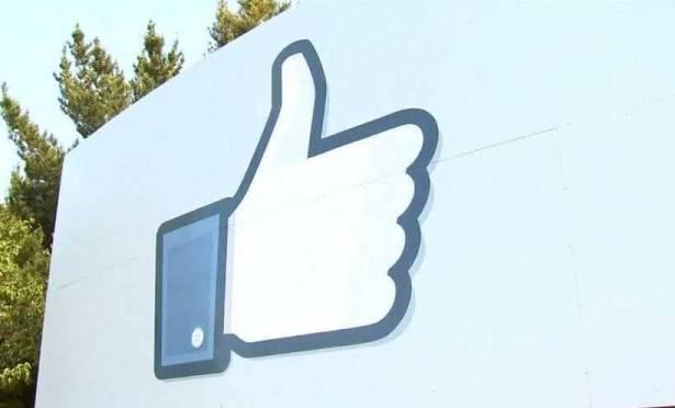 """خاصية جديدة """"للرضا والسخط"""" عبر فيسبوك"""