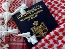 قانون جواز السفر المعدل بانتظار الارداة الملكية