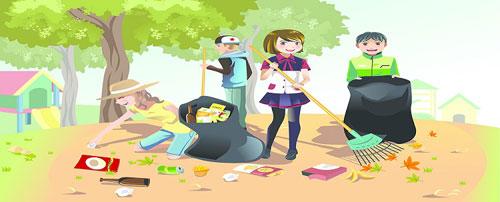 مدمنة نظافة