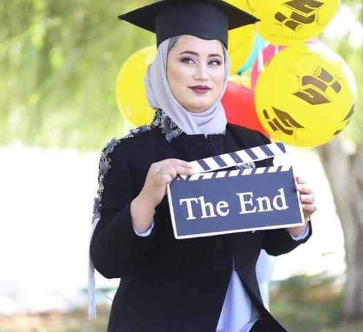 """تهنئة و تبريك لـ""""منار محمود المشاقبة"""" بمناسبة تخرجها من الجامعة  ..  مبارك"""