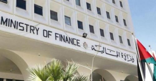 المالية: 1.8% انكماش النمو بالأسعار الجارية خلال 2020