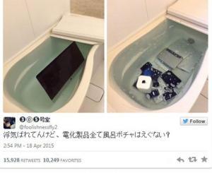 بالصور: أبشع طريقة انتقمت بها يابانية من حبيبها