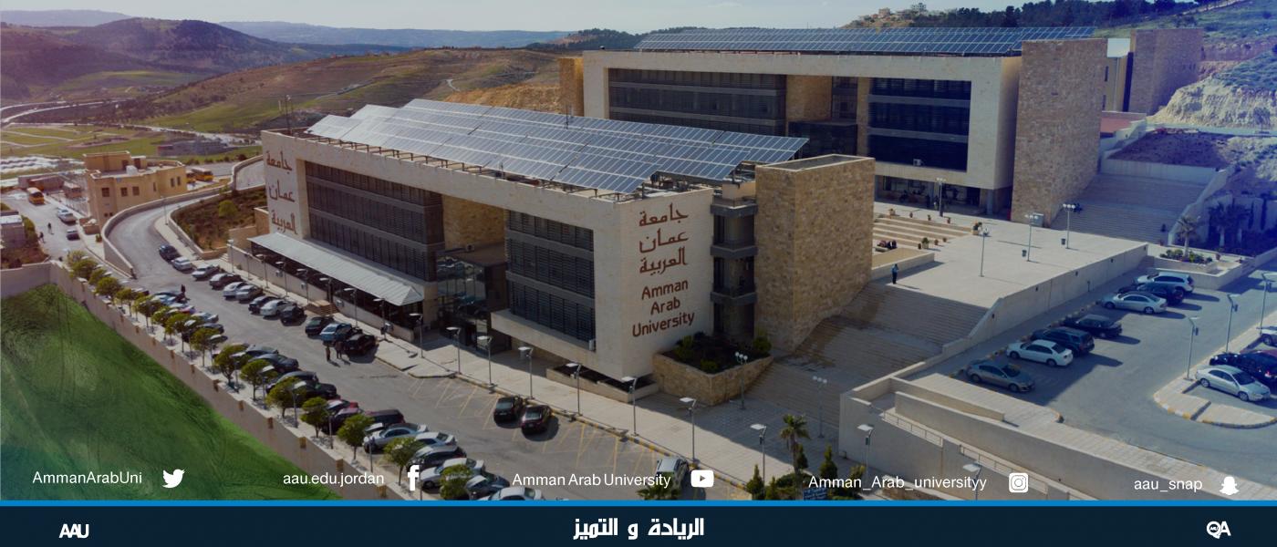 """""""عمان العربية"""" وأكاديمية الطيران الملكية تعززان من اتفاقية علوم الطيران"""