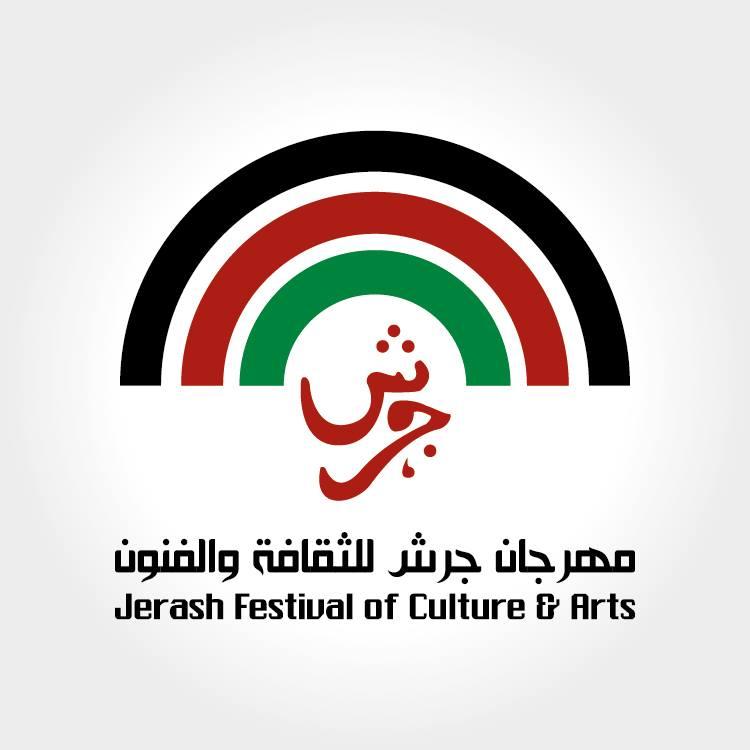 مهرجان جرش 2020 ..  فرصة أمام الدولة ..  واستحقاق للفنان الأردني
