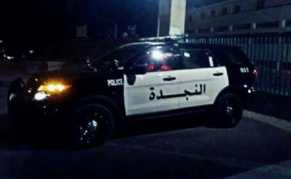الأمن العام : العثور على الحدث المتغيب في منطقة سحاب داخل احد محال الألعاب الالكترونية
