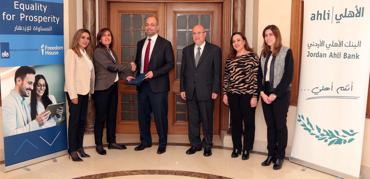 """البنك الأهلي الأردني ينهي مشروع تدقيق النوع الاجتماعي """"Gender Audit"""" لضمان  تحقيق """"المساواة بين الجنسين في بيئة العمل"""""""