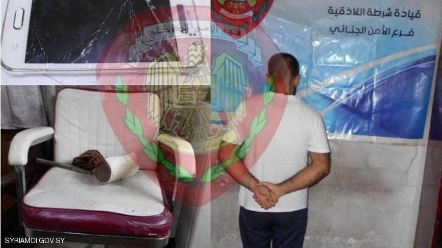 جريمة بشعة بسوريا ..  كرسي الحلاقة تحول كرسي إعدام