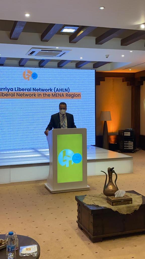 """شبكة الحرية الليبرالية تطلق اجتماعها الأول من الأردن عبر منصة """"زووم"""""""