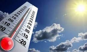 الخميس ..  انخفاض طفيف على درجات الحرارة