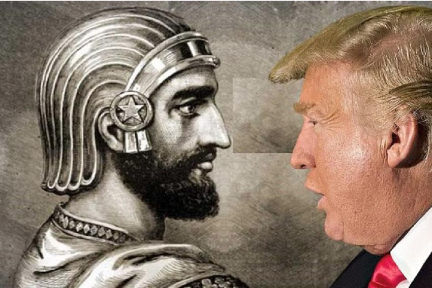 ترامب وأعظم ملوك الفرس في عملة واحدة  ..  قبل نقل السفارة  ..  صورة
