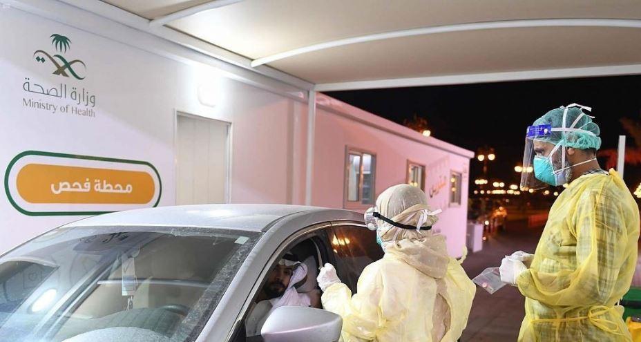 السعودية تسجل 1144 إصابة جديدة بكورونا