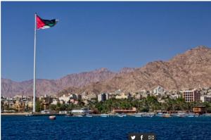 بدء فعاليات ملتقى عمان الثقافي الرابع عشر في العقبة