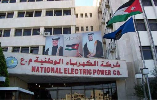 لتجنب خسائر شركة الكهرباء الوطنية  ..  الحكومة قد تلجأ لتعديل تعرفة أسعار الكهرباء