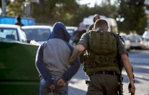 الاحتلال يعتقل فتى من نحالين غرب بيت لحم
