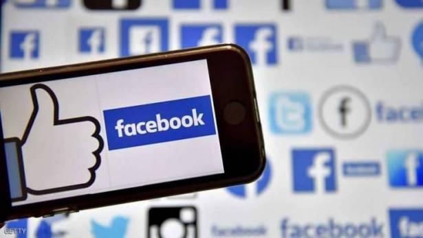 العالم 'يفقد الثقة' في فيسبوك وتويتر والسبب؟