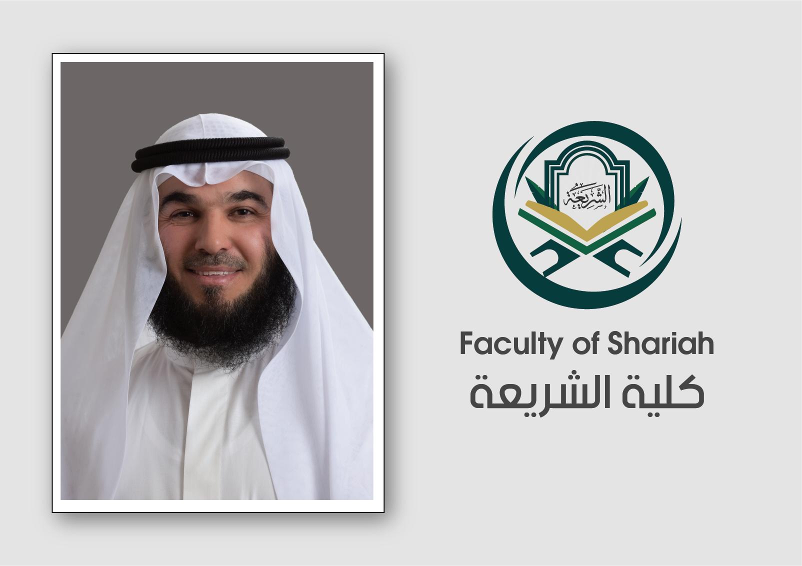 """أبو قدوم من """"عمان العربية"""" مرشح لمكاتب الإصلاح الأسري في دائرة قاضي القضاة"""