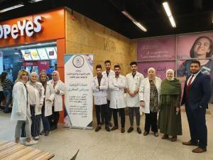 حملة توعوية بمرض السكري نظمتها كليتي الصيدلة والهندسة بجامعة عمان الاهلية