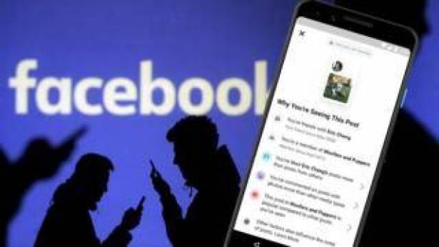 فيسبوك يكشف لمستخدميه أسرار ما يظهر على صفحاتهم