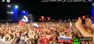 بالفيديو : ردود المشجعين الروس على أهداف المنتخب الروسي
