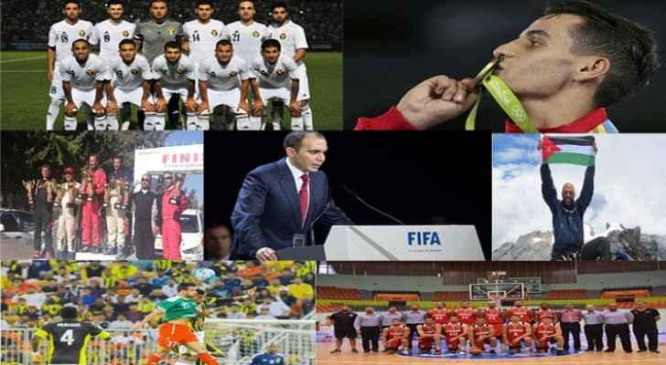 نجوم الرياضة الأردنية يستذكرون الانجازات  التي شهدتها الحركة الرياضية بمناسبة عيد الاستقلال