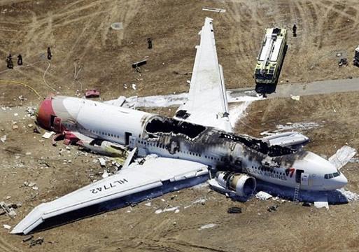 طائرة تخترق حفل زفاف وتقتل المدعوين!