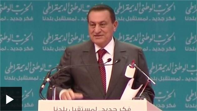 لماذا ألغت سويسرا تجميد الأصول المالية لرموز بنظام مبارك؟