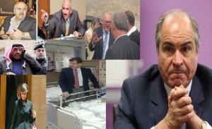 """وزراء بحكومة الملقي في الميدان .. وآخرون """"وينك يا ابو حميدان""""..تفاصيل"""
