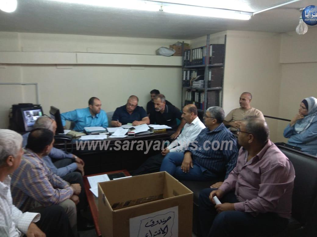 انتخابات الجمعية التعاونية لموظفي بلدية الزرقاء  ..  صور