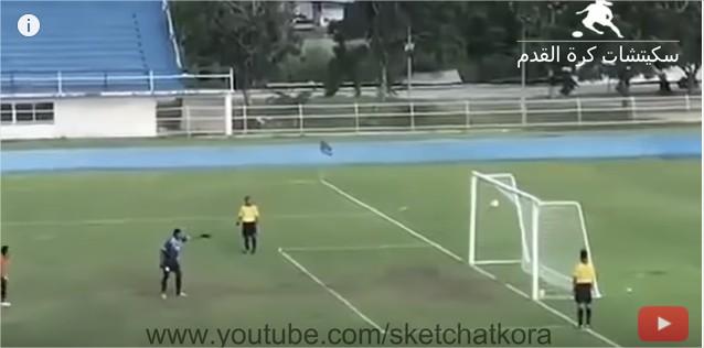 بالفيديو : اشهر 20 ضربة جزاء لن تنسى فى تاريخ كرة القدم !!