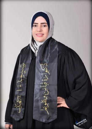 مبارك الدكتوراه شيماء الشديفات