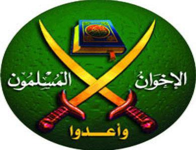 حملة لإقصاء جماعة الإخوان المسملين عن المناصب القيادية في الكويت