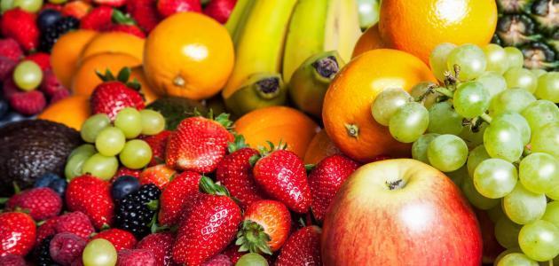 صحيّة ولكن انتبه ..  أكثر أنواع الفاكهة الغنية