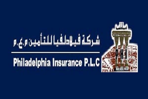انهاء خدمات المدير المالي لشركة فيلادلفيا للتأمين ..  وثيقة