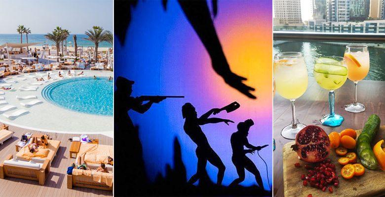 بالصور  ..  أفضل 5 أنشطة يمكنك القيام بها في دبي خلال سبتمبر 2018
