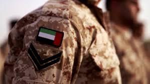 مطلوب وبشكل عاجل للعمل في الجيش الاماراتي بعدد من التخصصات الأكاديمية  ..  تفاصيل