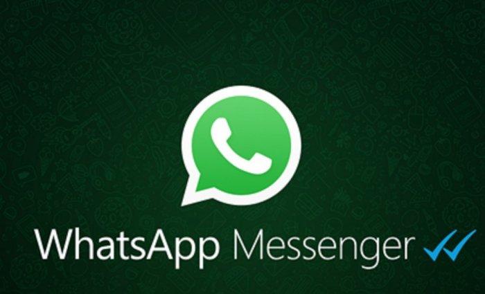 احذروا .. رسالة على واتساب تسرق بياناتكم