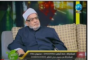 """داعية إسلامي يحذر من """"اختلاء"""" المرأة بوالد زوجها  .. فيديو"""