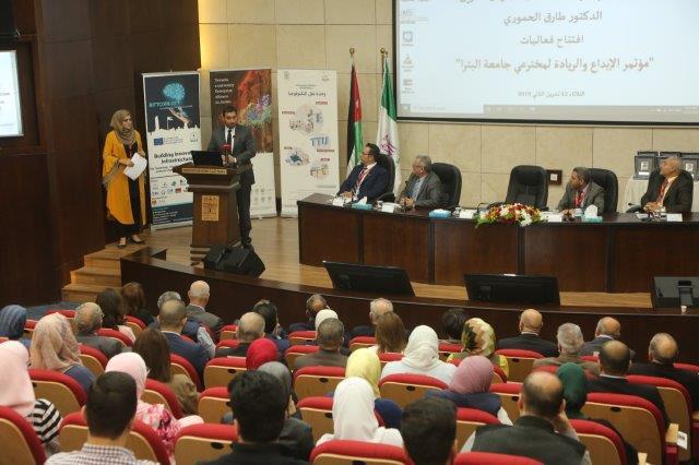 """وزير الصناعة يرعى أعمال مؤتمر """"الإبداع والريادة لمخترعي جامعة البترا"""""""
