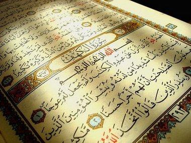 لماذا نقرأ سورة الكهف