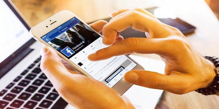 كيف يؤثر الفيسبوك على إدراكك للوقت؟