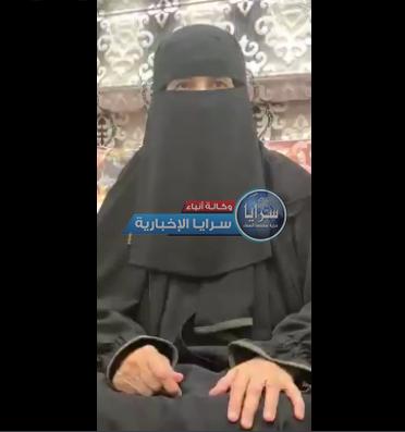 بالفيديو  ..  سعودية تلتحق بالجامعة على مشارف الـ 70