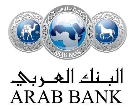 تعاون بين البنك العربي ومؤسّسة إنجاز لتنفيذ برنامج الأمن السيبراني لطلبة الجامعات