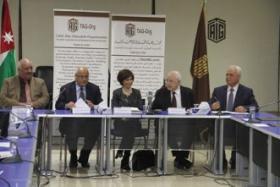 اتفاقية بين مجموعة طلال أبوغزاله وجامعة الزرقاء لتاهيل الحواسيب
