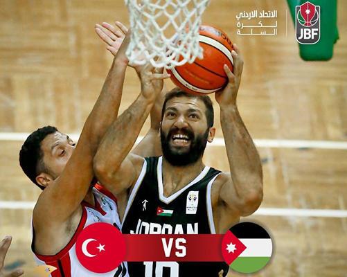خسارة قاسية جديدة لمنتخب السلة امام المنتخب التركي