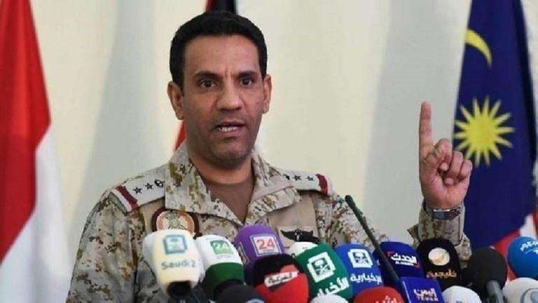 التحالف العربي يعلن إسقاط طائرة مسيرة للحوثيين أطلقت باتجاه أبها في السعودية