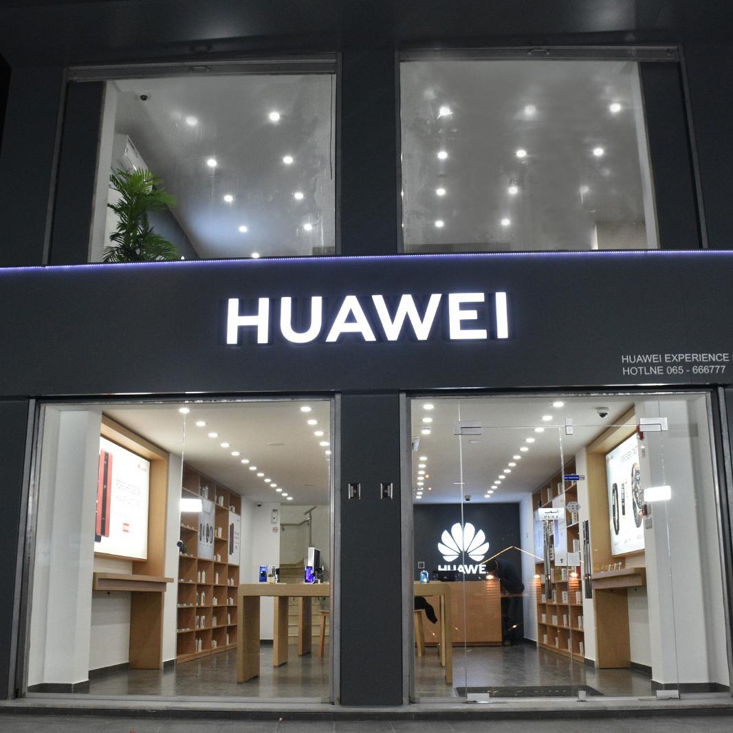 Huawei دائماً أقرب!