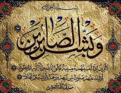 والدة المستشار الاعلامي محمد ملكاوي في ذمة الله