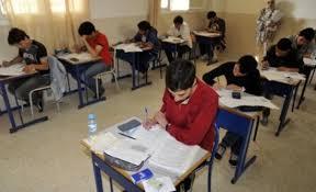 التربية ترحل امتحان التوجيهي المقرر الخميس إلى الأحد وتعطيل مراكز التصحيح