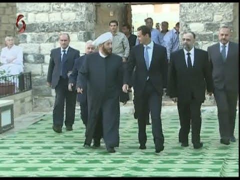 فيديو .. الأسد يظهر من جديد وهو يؤدي صلاة عيد الفطر